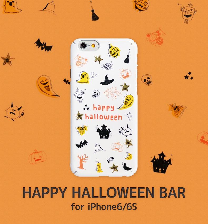ハロウィンにピッタリな魔法使いの可愛いおばけたち Happymori 大規模セール iPhone6s iPhone6 卓越 4.7インチ Happy Bar Halloween HM6646iP6S ハッピーモリ ハッピーハロウィーンバー