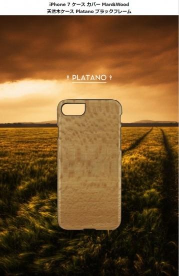 独特の細かい波のような柄が特徴です ManWood マンアンドウッド iPhone 8 7 男女兼用 SE 天然木 I8072i7 ナチュラルなウッドの質感が感じられるケース 第2世代 Platano プラターノ 定番スタイル