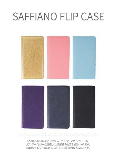 <LAYBLOCK>【iPhone XS Max 6.5インチ】 手帳型 Saffiano Flip Case 高級感あるシンプルデザインの本革 サフィアーノレザーは傷がつきにくい LB13518i65