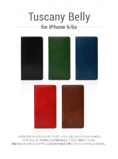 <LAYBLOCK>【iPhone6s/iPhone6 4.7インチ】 手帳型本革 Tuscany Belly(レイブロック) イタリアトスカーナ地方のベジタブルレザーを使用 LB7777i6S LB7778i6S