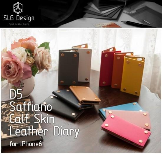 <SLG Design>【iPhone6s/iPhone6 4.7インチ】D5 Saffiano Calf Skin Leather Diary SD4283i6 SD4284i6 SD4285i6 SD4286i6 SD4287i6 SD4288i6 SD4289i6