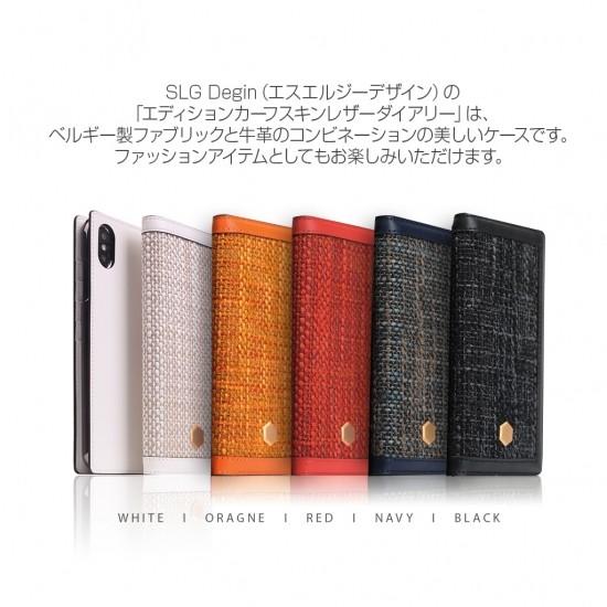 <SLG Design>【iPhone XR 6.1インチ】 手帳型 Edition Calf Skin Leather Diary 本革 ベルギー製ファブリックの温かみとカラフルな本革 SD13709i61 SD13710i61