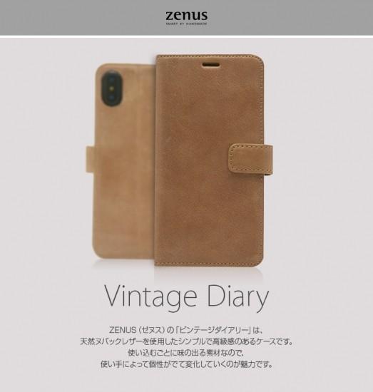 <Zenus(ゼヌス)>【iPhone XR 6.1インチ】 手帳型 Vintage Diary 使い込むごとに味の出るヌバックレザーを使用、使い手によって個性がでて変化 Z14222i61