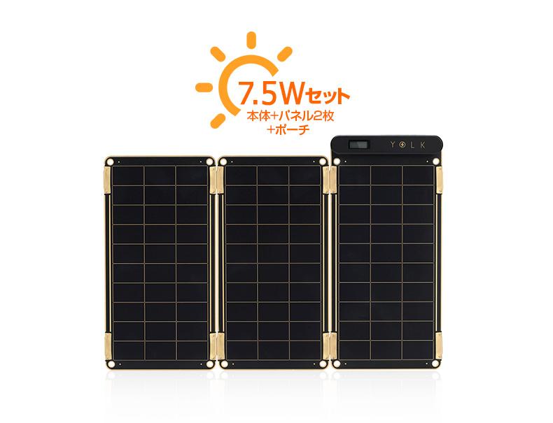 <YOLK(ヨーク)>【ソーラーチャージャー ソーラー充電器】 Solar Paper(ソーラーペーパー)7.5Wセット クラウドファンディングで話題の商品 YO8999