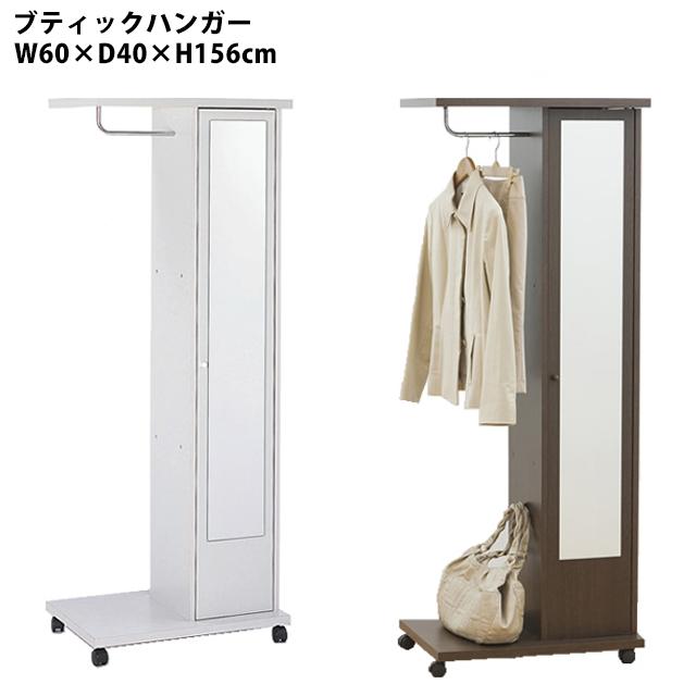 【送料無料】ブティックハンガー(94006)【KR】
