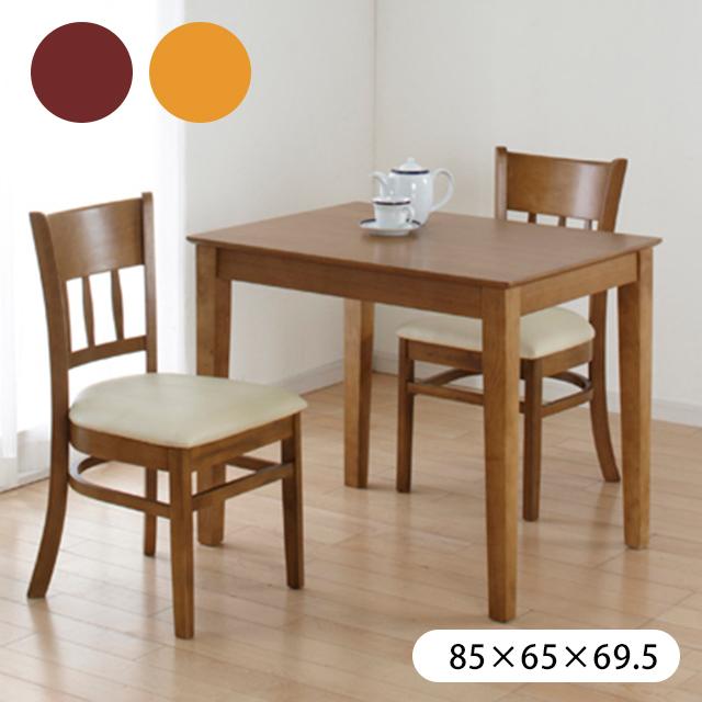 【送料無料(一部地域除く)】ダイニングテーブル マーチ85 2人掛 2人用 85cm幅 (4125-kr) ※テーブルのみ。チェアは付属しません【KR】