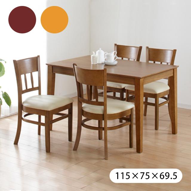 【送料無料】ダイニングテーブル マーチ115 4人掛 4人用 115cm幅 ※テーブルのみ。チェアは付属しません (4127-kr)【KR】
