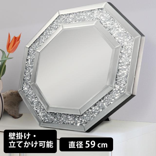 【送料無料(一部地域除く)】八角ミラー ダイヤ DS-004 (81002)【KR】