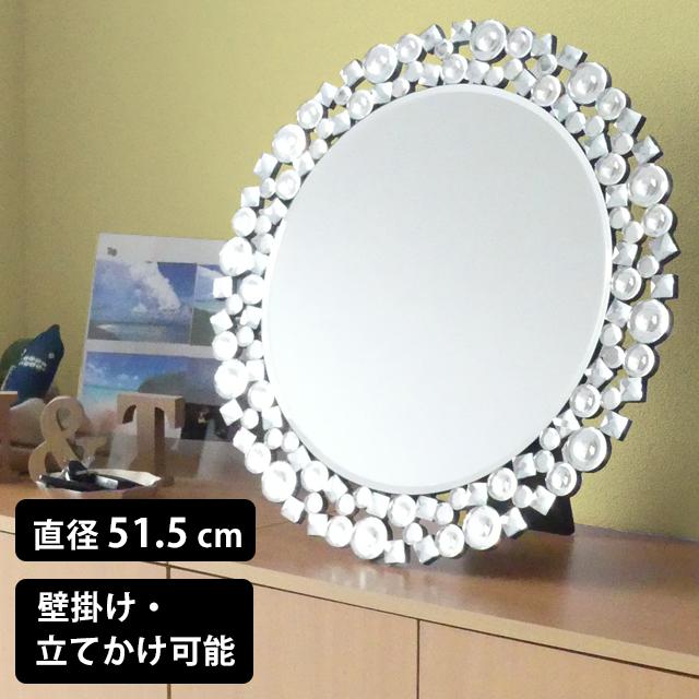 【送料無料(一部地域除く)】ゴージャス丸型ミラークリスタル DS-007 (81007) 全身鏡 鏡 かがみ インテリア サロン デザイン クリスタル 収納可能 玄関 美容 セレブ ラインストーン 女優鏡 風水 運気 縁起 【KR】