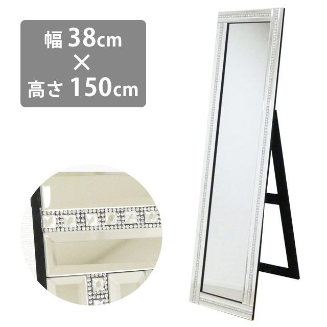 【送料無料】スタンディングミラー 1ライン DS-002 (81008) 全身鏡 鏡 かがみ インテリア サロン デザイン クリスタル 収納可能 玄関 美容 セレブ ラインストーン【KR】