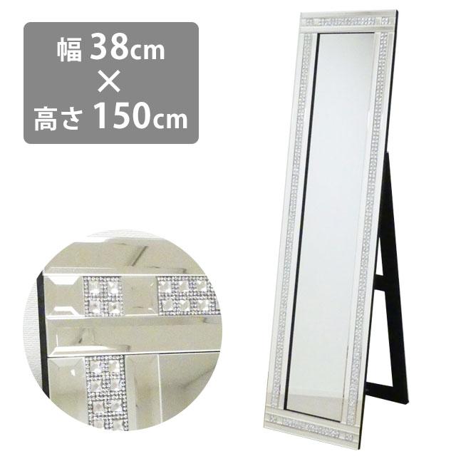 【送料無料】スタンディングミラー 2ライン DS-003 (81015) 全身鏡 鏡 かがみ インテリア サロン デザイン クリスタル 収納可能 玄関 美容 セレブ ラインストーン【KR】