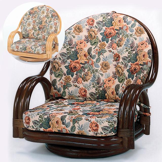 【送料無料(一部地域除く)】座椅子 回転 肘掛け 籐 ラタン ロータイプ 籐 ラタン 和室 洋室 オールシーズン対応 ラウンド機能付き S-581 (250789) rattan【IE】