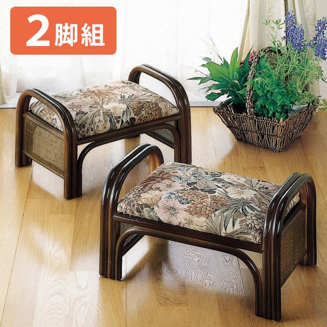 【送料無料(一部地域除く)】 正座椅子 籐家具 ラタン らくらく座椅子 正座いす ロータイプ 2脚セット C-10set (250920) rattan【IE】