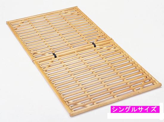 【送料無料】(おすすめ品)籐(ラタン) 2分割 すのこベッド ロータイプ シングルY-910(250710) マジックテープ付 通気性良 寝汗発散 bed rattan【IE】