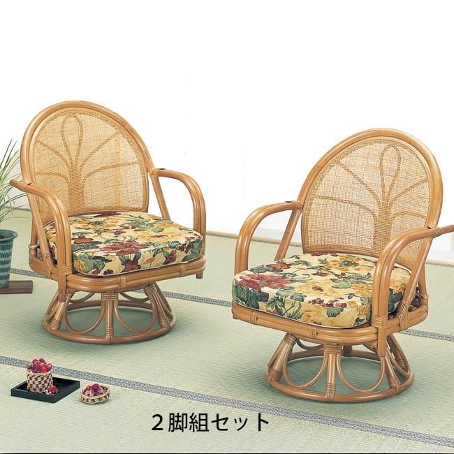 【送料無料(一部地域除く)】座椅子 回転 肘掛け 籐 ラタン 回転座椅子 ラウンドチェアー ハイタイプ2脚組 2脚セット オールシーズン対応 S-34set(250928) rattan【IE】
