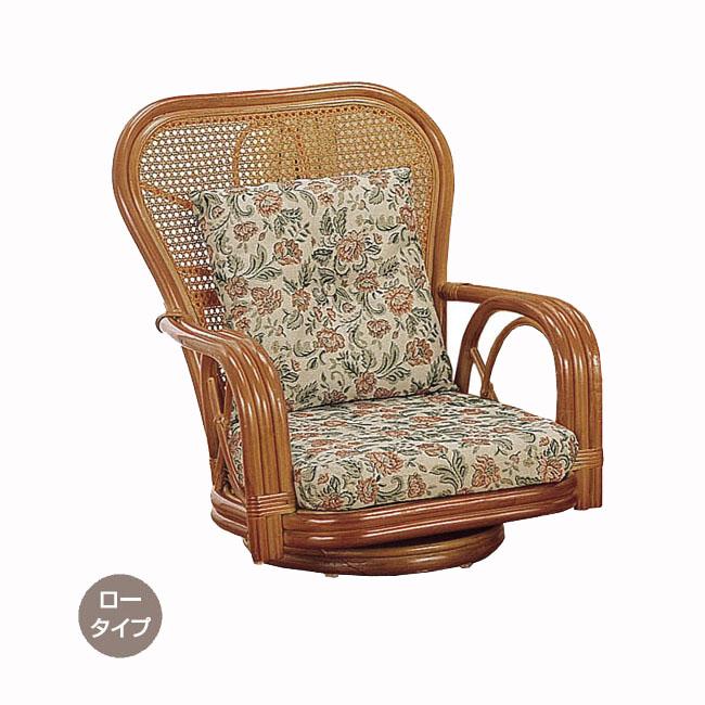 【送料無料(一部地域除く)】座椅子 回転 肘掛け ハイバック 背クッション仕様 籐 ラタン ロータイプ オールシーズン対応 ラウンドチェアー S-561 (250939) rattan【IE】