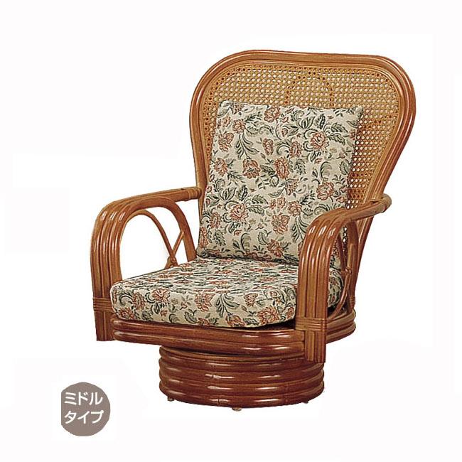 【送料無料(一部地域除く)】座椅子 回転 肘掛け ハイバック 背クッション仕様 籐 ラタン ミドルタイプ オールシーズン対応 ラウンドチェアー S-562 (250976) rattan【IE】