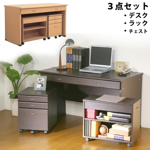 【送料無料】デスク・チェスト・ラック3点セット システムデスク120 (25165)【KR】