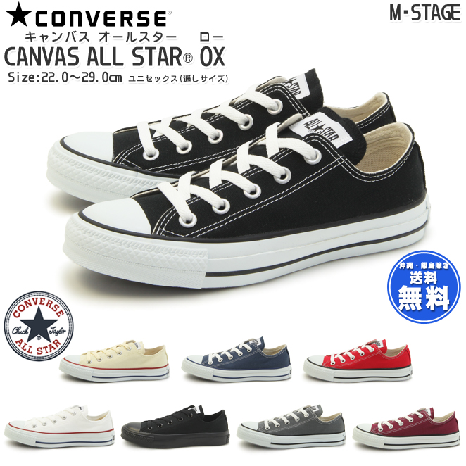 Converse sneakers canvas all stars low cut CONVERSE CANVAS ALL STAR OX low frequency cut constant seller color white red black navy optical white