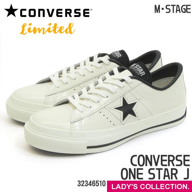 送料無料 限定品【コンバース】レザースニーカー ワンスター J ホワイト/ブラック ローカット 日本製 白/黒 ユニセックス レディースサイズ CONVERSE ONE STAR J WHT/BLACK 32346510