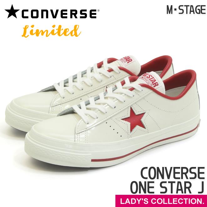 送料無料 限定品【CONVERSE】コンバース スニーカー ワンスター J ホワイト/レッド ローカット 日本製 白/赤 ユニセックス レディースサイズ ONE STAR J WHT/RED 32346512