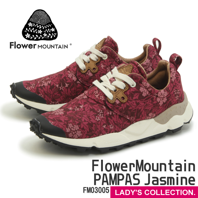 送料無料【フラワーマウンテン】FlowerMountain PAMPAS Jasmine FM03005 RED (パンパス ジャスミン レッド) ユニセックス・レディースサイズ