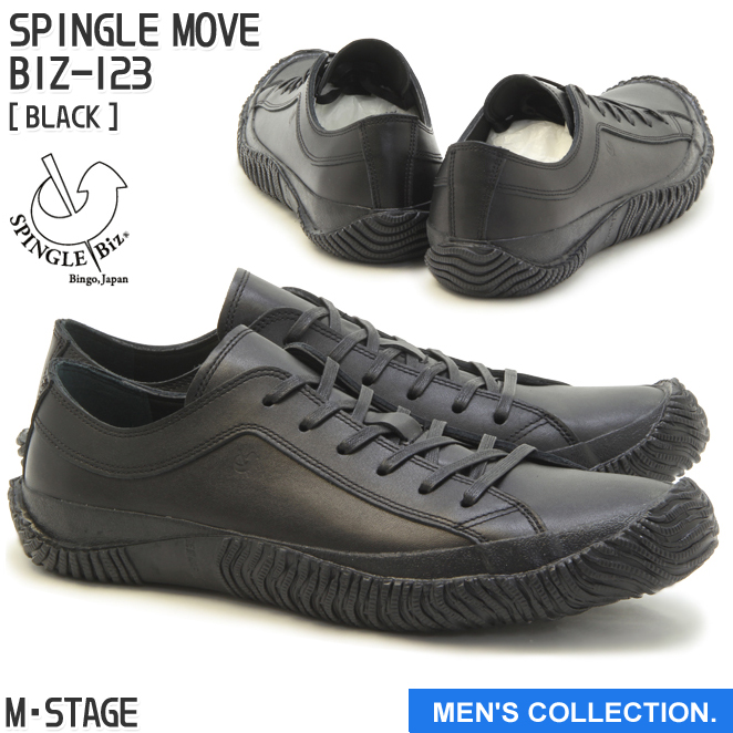 送料無料【SPINGLE Biz】スピングルビズ BIZ-123 BLACK(ブラック) made in japan ハンドメイド(手作り)スニーカー(革靴)