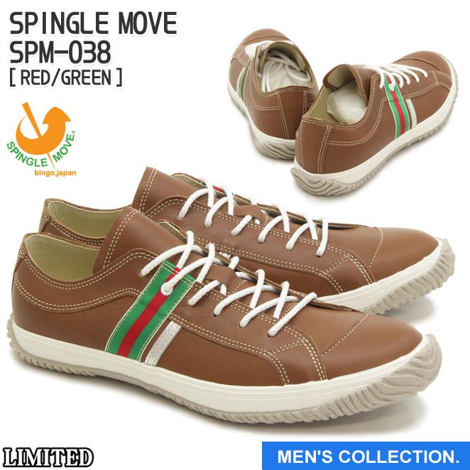 送料無料【SPINGLE MOVE】スピングルムーブ SPM-038 RED/GREEN(レッド/グリーン) [メンズサイズ] made in japan ハンドメイド(手作り)スニーカー(革靴)【送料無料】