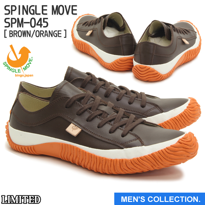 【SPINGLE MOVE】スピングルムーブ SPM-045 BROWN/ORANGE(ブラウン/オレンジ) [メンズサイズ] made in japan ハンドメイド(手作り)スニーカー(革靴)【送料無料】