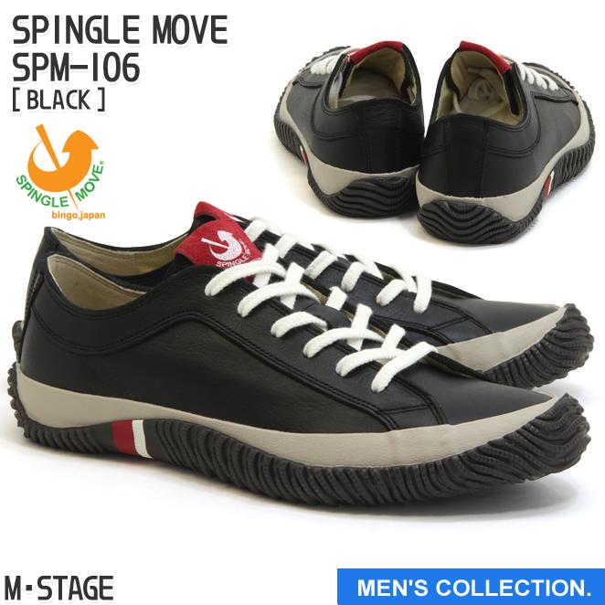 送料無料【SPINGLE MOVE】スピングルムーブ SPM-106 BLACK(ブラック) メンズ ローカット スニーカー made in japan ハンドメイド 手作り 革靴