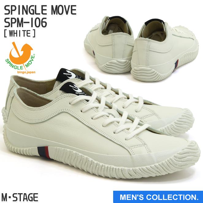 送料無料【SPINGLE MOVE】スピングルムーブ SPM-106 WHITE(ホワイト) メンズ ローカット スニーカー made in japan ハンドメイド 手作り 革靴