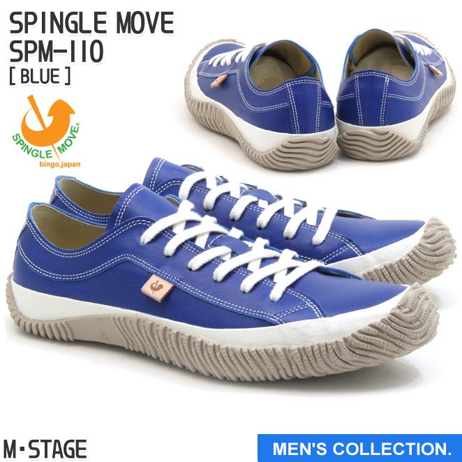 送料無料【SPINGLE MOVE】スピングルムーブ SPM-110 BLUE ブルー メンズサイズ スニーカー 革靴 made in japan ハンドメイド 手作り
