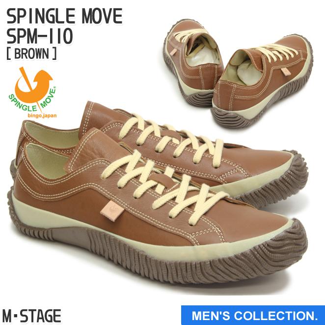 【SPINGLE MOVE】スピングルムーブ SPM-110 BROWN(ブラウン) [メンズサイズ] made in japan ハンドメイド(手作り)スニーカー(革靴)【送料無料】