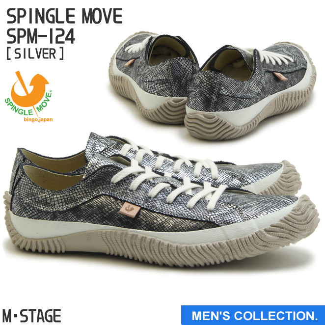 送料無料【SPINGLE MOVE】スピングルムーブ SPM-124 SILVER(シルバー) made in japan ハンドメイド 手作り スニーカー 革靴 クラッキング メンズ
