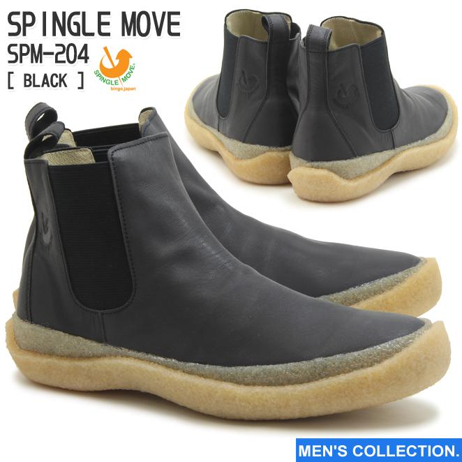 送料無料【SPINGLE MOVE】スピングルムーブ SPM-204 BLACK(ブラック) made in japan ハンドメイド(手作り)ブーツ スニーカー メンズ 革靴