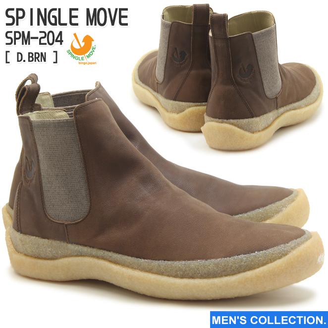 送料無料【SPINGLE MOVE】スピングルムーブ SPM-204 D.BRN(ダークブラウン) made in japan ハンドメイド(手作り)ブーツ スニーカー メンズ 革靴