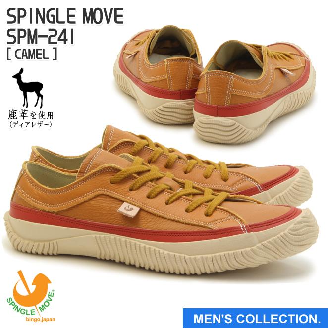 【SPINGLE MOVE】スピングルムーブ SPM-241 CAMEL(キャメル) made in japan ハンドメイド(手作り)スニーカー メンズ 革靴 【送料無料】