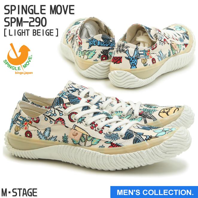 【SPINGLE MOVE】スピングルムーブ SPM-290 LIGHT BEIGE(ライトベージュ) made in japan ハンドメイド 手作り スニーカー 革靴 メンズ