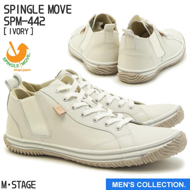 送料無料【SPINGLE MOVE】スピングルムーブ SPM-442 IVORY(アイボリー) メンズ made in japan ハンドメイド(手作り)スニーカー(革靴)