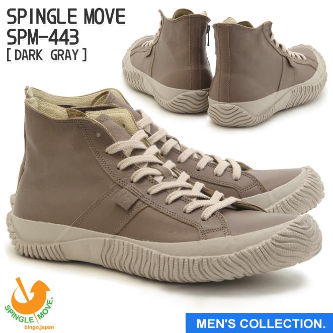 送料無料【SPINGLE MOVE】スピングルムーブ SPM-443 DARK GRAY(ダークグレー) [メンズサイズ] made in japan ハンドメイド 手作り スニーカー 革靴