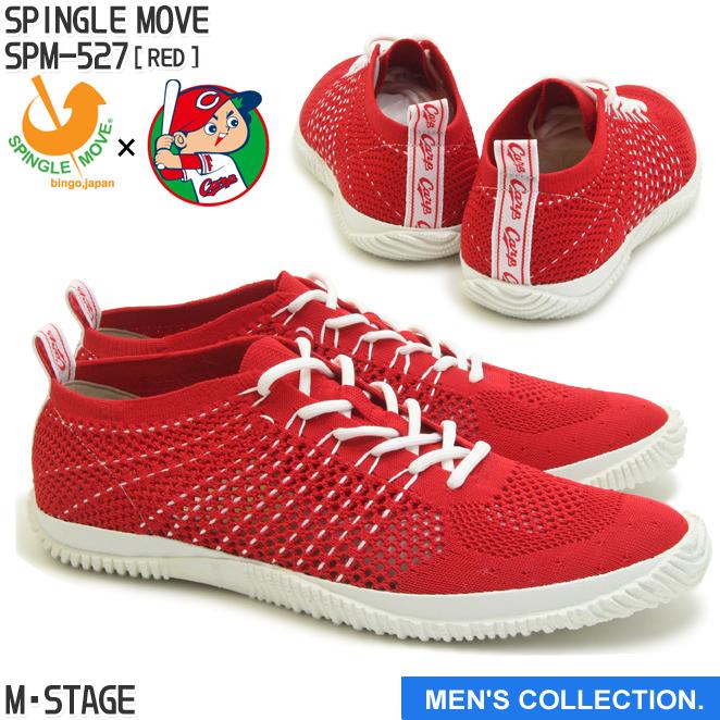 【SPINGLE MOVE】スピングルムーブ SPM-527 RED(レッド) 広島東洋カープ made in japan ハンドメイド 手作り ニット スニーカー メンズ