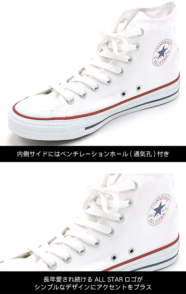 4500 yen + EMS◆converse CANVAS ALL STAR HI men's & Lady's High cut sneaker ( man / woman / black / white / red / dark blue / canvas all-stars / sports shoes / canvas place / Selling in Japan
