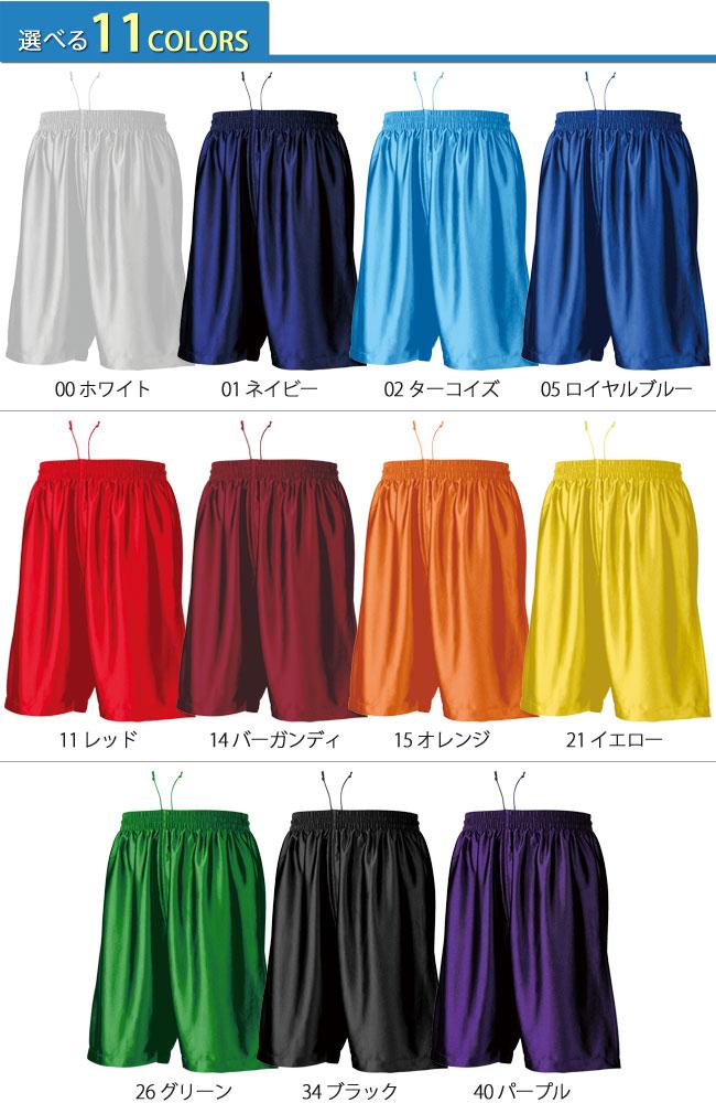 篮球裤 (LL/3l / 短裤 / 团队 / 裤子 / 练习裤 / prapat / 训练裤 / 纶 / 巴斯克裤子和跳舞裤子 / 泽西 / 基本运动服) [儿童 / 成人] * 禁用 *