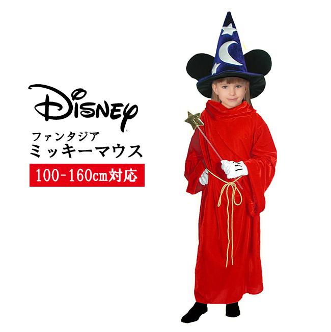 5940 yen 5180 yen childrens halloween costumes fantasia mickey mouse robe hat set disney disney disney with ears hat robe gloves wand rubies japan