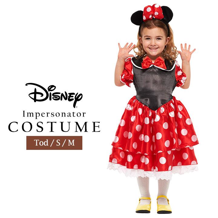 5076 yen to 4380 yen childrens halloween costumes kids minnie dress disney disney disney headband minnie chan rubies japan rubies anime cosplay