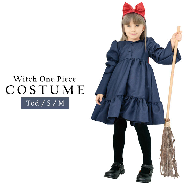 5076 yen to 4080 yen childrens halloween costumes witch one piece fairy headband rubies japan rubies anime cosplay costume childrens cannot