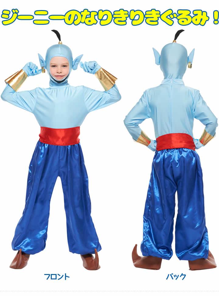 7549 Jpy Jpy 6480 Rubies Japan Disney Aladdin Children Genie Costume Halloween Costumes Kids Disney Aladdin Anime Cosplay Costumes Costume Blue