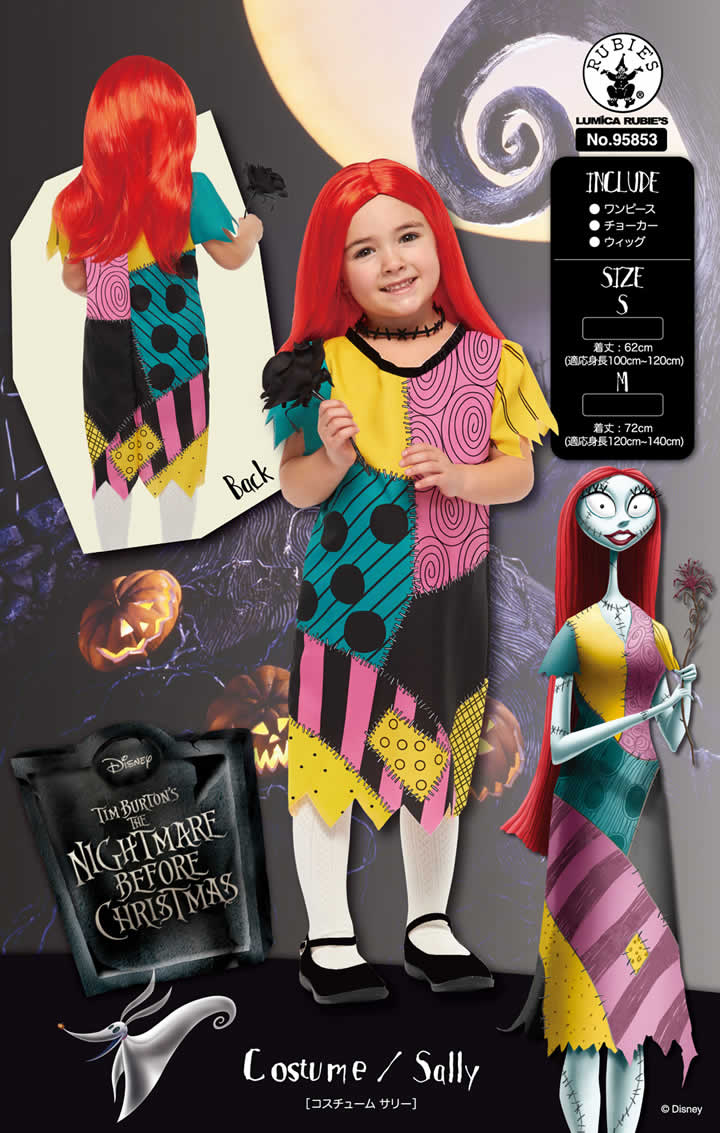 7549 JPY JPY 6480! ? rubies Japan Disney childrenu0027s nightmare before Christmas costumes (Halloween costumes kids Disney toy anime cosplay costume) ...  sc 1 st  Rakuten & manhattan store | Rakuten Global Market: 7549 JPY JPY 6480 ...