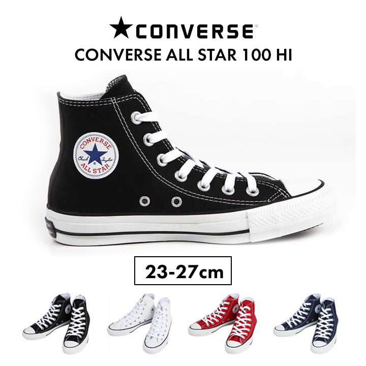 converse shoes manhattan