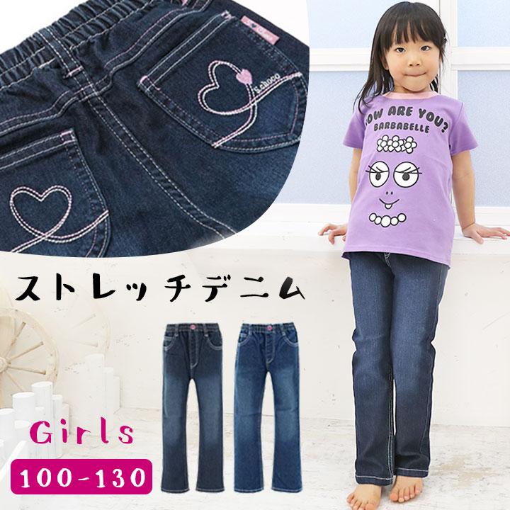 642ac5b5 The child stretch denim underwear (navy-blue the child kids jeans jeans of  the denim underwear long underwear stretch woman) of the woman [for the  child] ...